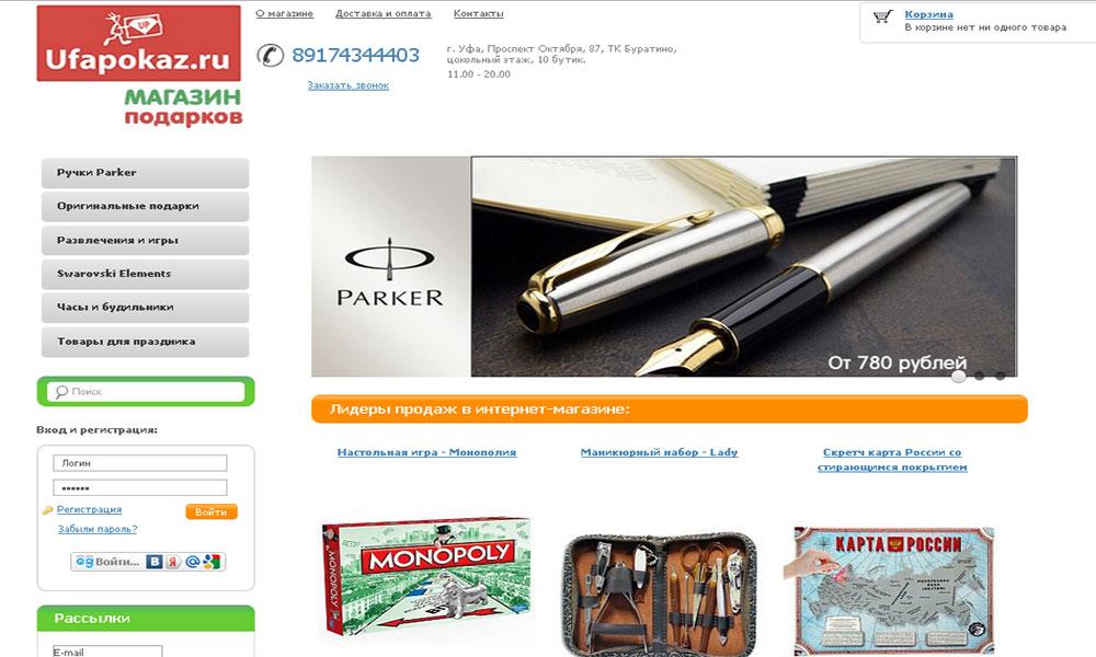 ufapokaz.ru.jpg